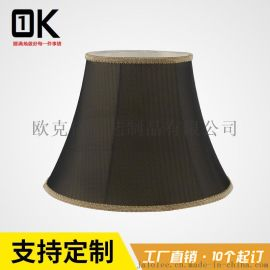 美式乡村台灯布艺灯罩定做批发新款led灯具配件床头灯黑色布灯罩