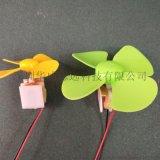 廠家直銷風力發電機 微型風力發電機HW-FL02