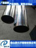 304不锈钢圆管外径54壁厚1.0mm毫米