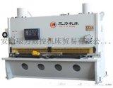 QC11K-6X3200液压闸式数控剪板机