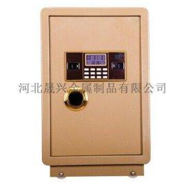 厂家直销固胜保险箱家用保险柜办公保管箱指纹锁电子密码保