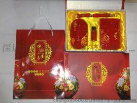 商務禮品青花瓷U盤定做批發 公司會議禮品陶瓷U盤生產廠家