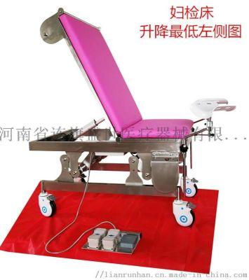 婦科診療床,婦科沖洗床,婦科治療椅