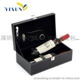双支红酒盒 红酒包裝盒 PU皮革高档包裝盒 礼品盒