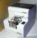 NSB-30自动螺丝机