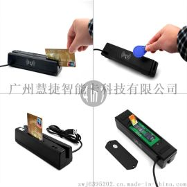 無錫感應IC卡讀寫器 非接觸式IC卡讀寫器 多合一讀寫器廠家