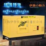 大型柴油发电机组 15kw超静音柴油发电机 三相四线工业发电机