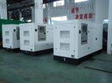 自启动柴油发电机组 自切换ATS发电机组 厂家现货供应 全国售后联保