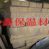 岩棉的应用和参考指数