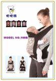 时尚宝宝背带
