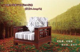 木言木语富贵系列实木沙发客厅组合沙发全国热销