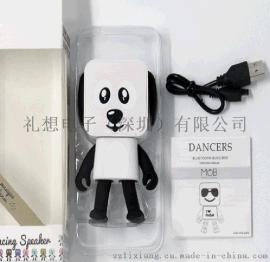 F9方小方 智能娱乐机器人 多功能小狗跳舞蓝牙音箱厂家 新款现货