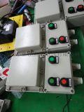 防爆磁力启动器 BQC51-9N防爆磁力启动器