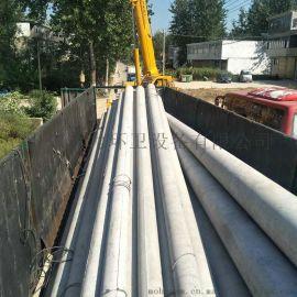 12米190mm预应力水泥电线杆