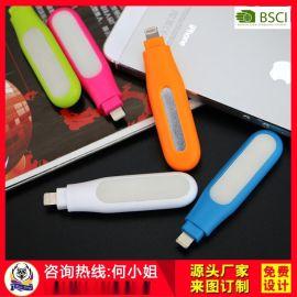 手機小米燈 LED自拍補光燈安卓手機通用手機燈 補光燈批發定制