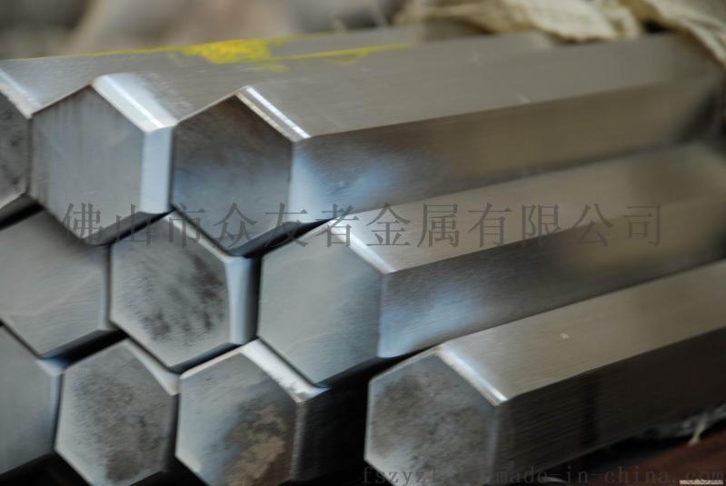 不锈钢六角棒,不锈钢小六角钢,不锈钢大六角钢棒