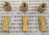 深圳注塑铜螺母 预埋铜螺母 滚花铜螺母