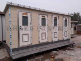 河北厂家供应水冲移动厕所,生态环保公厕,流动厕所,智能移动厕所可定制