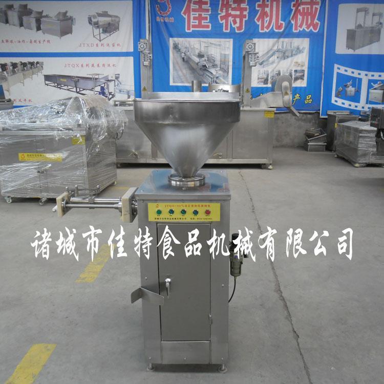 四川腊肠灌肠机 全自动灌肠机