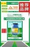 广东供应高渗透型 HUG-13桥面防水剂 桥面无机溶液