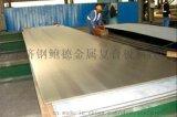 山东济钢鲍德钛钢复合板