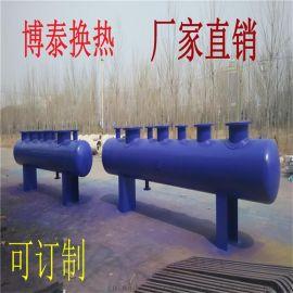 博泰 分集水器 分水器集水器 生产厂家