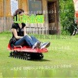 金耀滑草设备JY552滑草设备四轮滑草车
