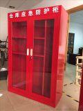 消防柜消防工具柜消防储物柜厂家批发
