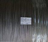 7*7 316材质 1.5mm 不锈钢丝绳