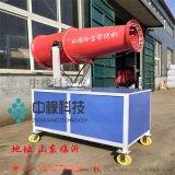 山东中橡科技长期供应 工业降尘雾炮机 风送式喷雾机
