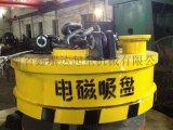 电磁吸盘认准鑫瑞达_河南省鑫瑞达起重机械有限公司