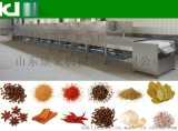青岛调味品干燥杀菌设备