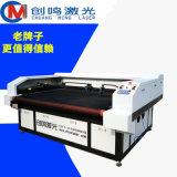 防水布料激光切割机 PVC膜激光裁切机 自动送料激光裁