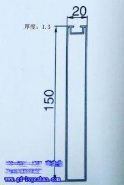 唐山铝天花型材 天花铝管规格 20x150凹槽铝通 佛山铝天花吊顶厂家
