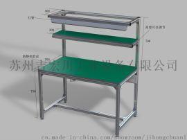 專業制作超淨工作臺,防靜電工作桌