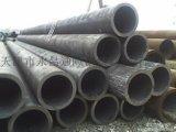 供应冶钢厚壁35crmo无缝管