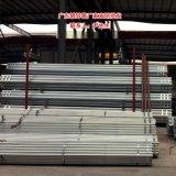 陽江市鍍鋅管價格 陽江熱鍍鋅管多少錢一米