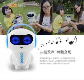 AI智慧機器人英文學習機互動陪伴