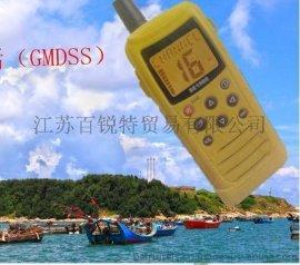 HX1500/GMDSS/船用對講機便攜式雙向甚高頻無線電話two-way VHF