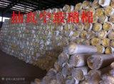 石嘴山紅色玻璃棉卷氈供應商報價