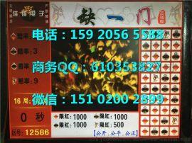 缺一门3D单挑扑克牌三缺一游戏彩票机程序稳赚不赔