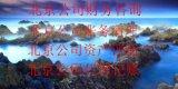 北京各区一般纳税人认定 股权变更 注册