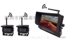 深圳鸿鑫泰专业生产无线车载摄像头,高清画质,产品应用广泛,防水广角度,安全驾驶有保障