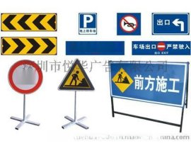 标识标牌门牌指示牌导向牌架子YH-A2