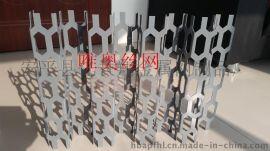 奧迪裝飾孔板,奧迪幕牆衝孔板,奧迪外牆穿孔板