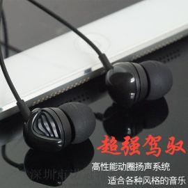 诺冠特入耳式HiFi音乐耳机 有线重低音DIY耳塞电脑手机MP3耳麦