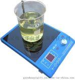 耐熱防侵蝕恆溫磁力攪拌器 精準控溫 廠家親民價熱銷