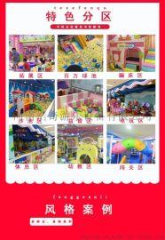 河南淘氣堡廠家室內兒童樂園定制浩奇遊樂專業淘氣堡