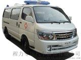 经典格瑞斯(2.0)救护车/120救护车