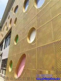 穿孔铝单板贴图 冲孔铝单板吊顶 佛山穿孔铝单板厂家